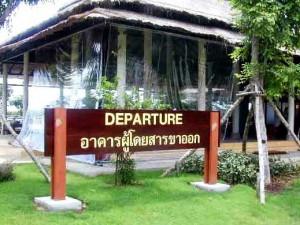 Tratairportdepart_